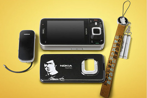 Nokia N96 Bruce Lee deluxe edition